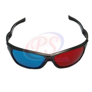 แว่นตา 3D