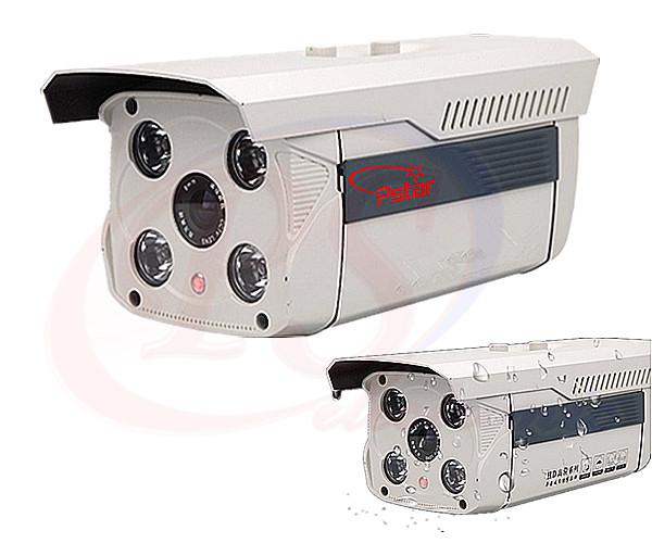 CCTV PS908