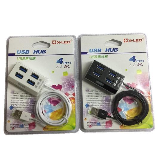 USB HUB  V3.0 1.2M