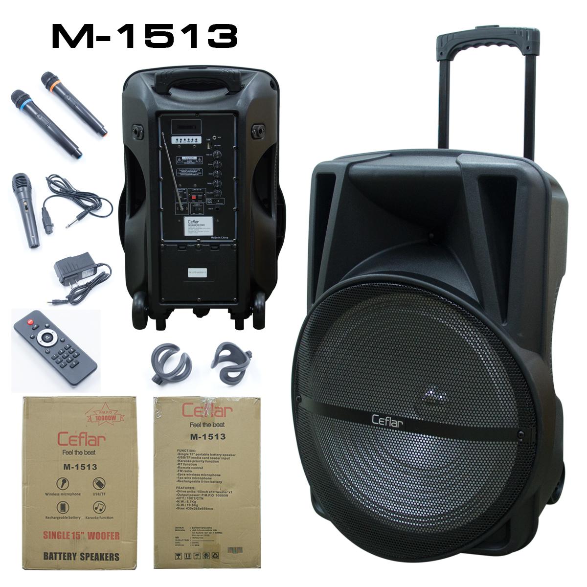 ลำโพงบลูทูธ M-1513 15นิ้ว