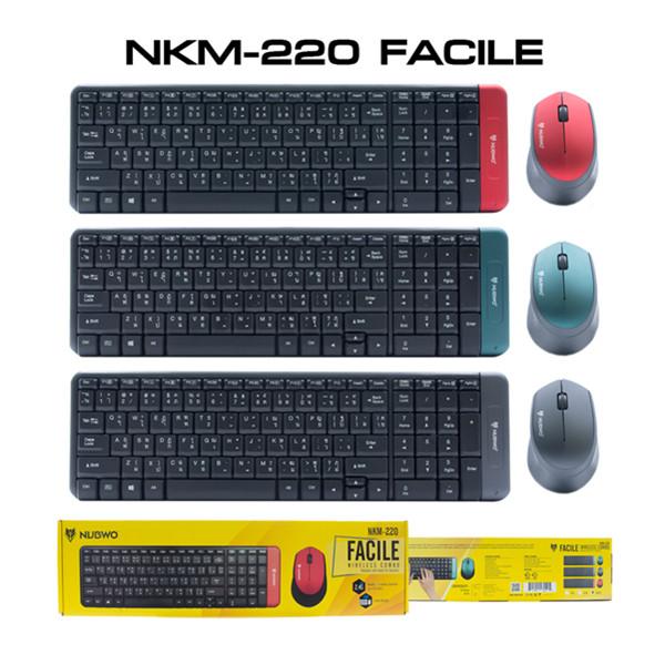KEYBOARD NUBWO NKM220