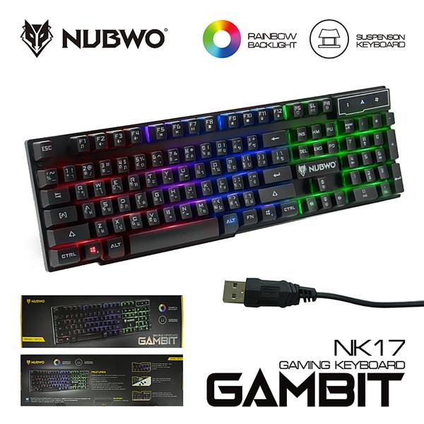 KEYBOARD NUBWO NK-17