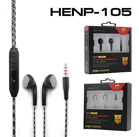 HEADPHONE หูฟัง 105