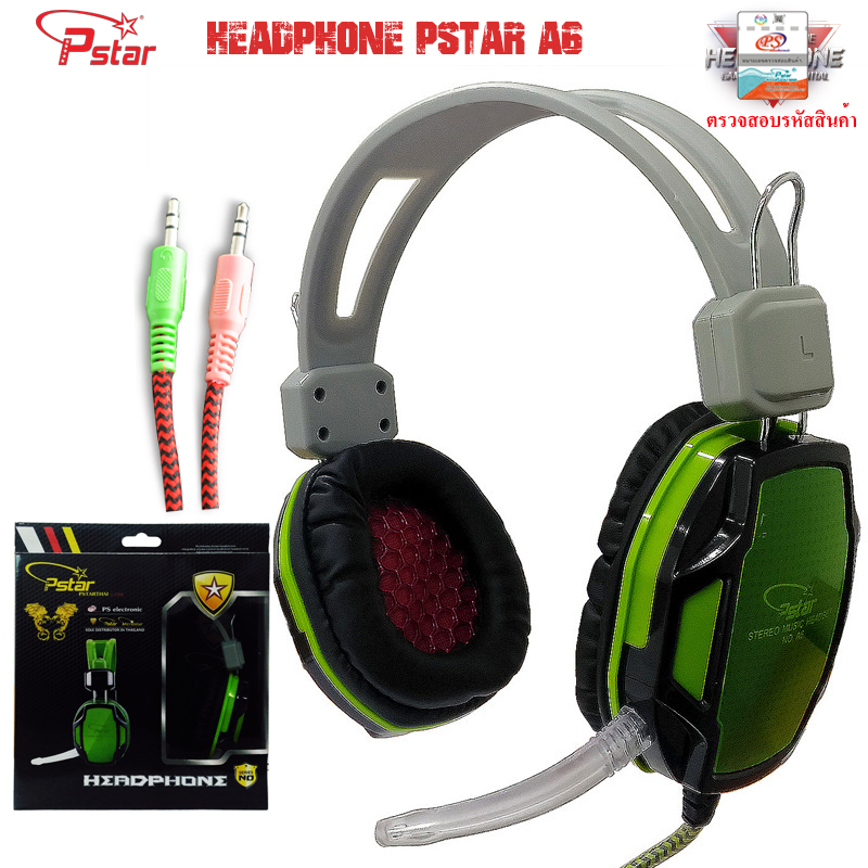 HEADPHONEหูฟังสำหรับเล่นเกม PSTAR A6
