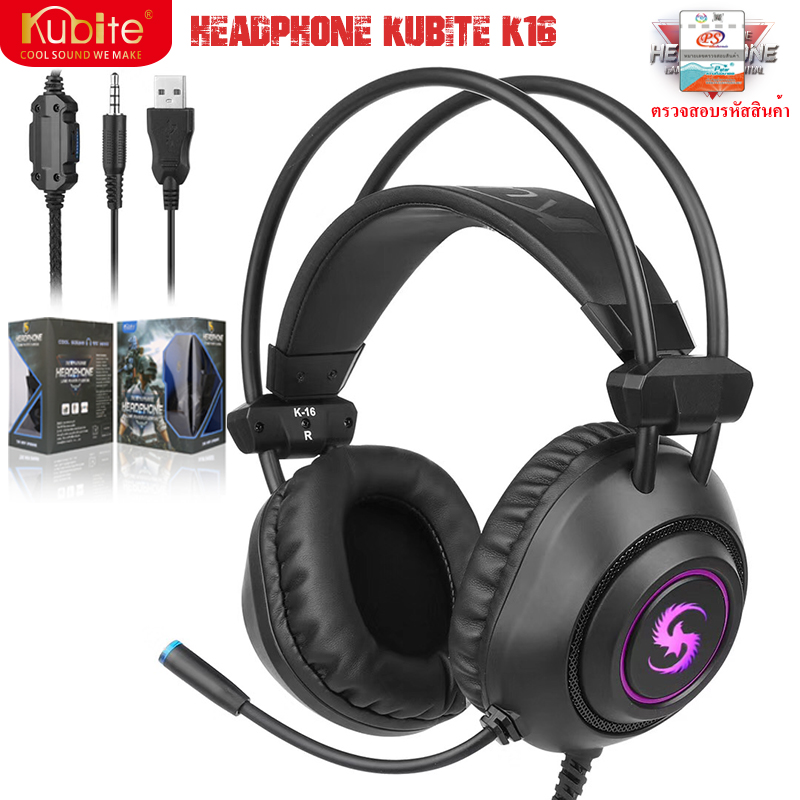 HEADPHONE หูฟังสำหรับเล่นเกม K16