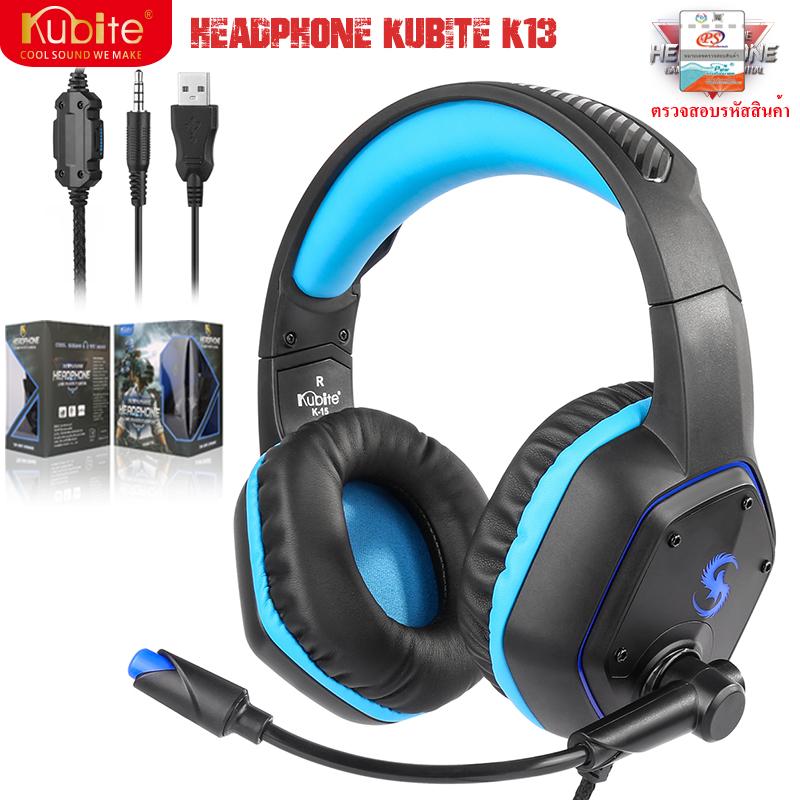 HEADPHONE หูฟังสำหรับเล่นเกม K15