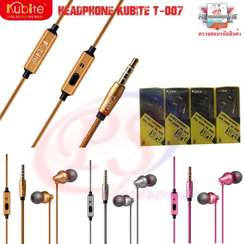 Headphone หูฟัง MP3 007J