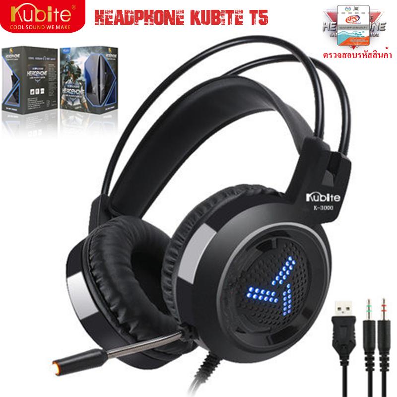 HEADPHONE หูฟังสำหรับเล่นเกม K3000