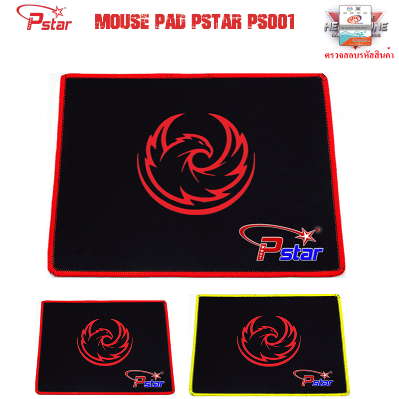 MOUSE PAD PSTAR PS001
