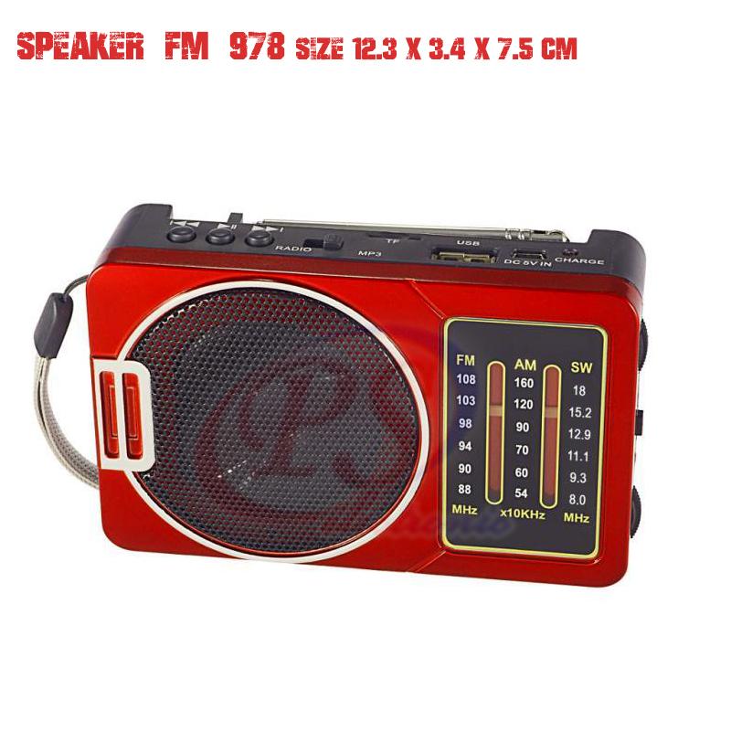 ลำโพงวิทยุ R-978U
