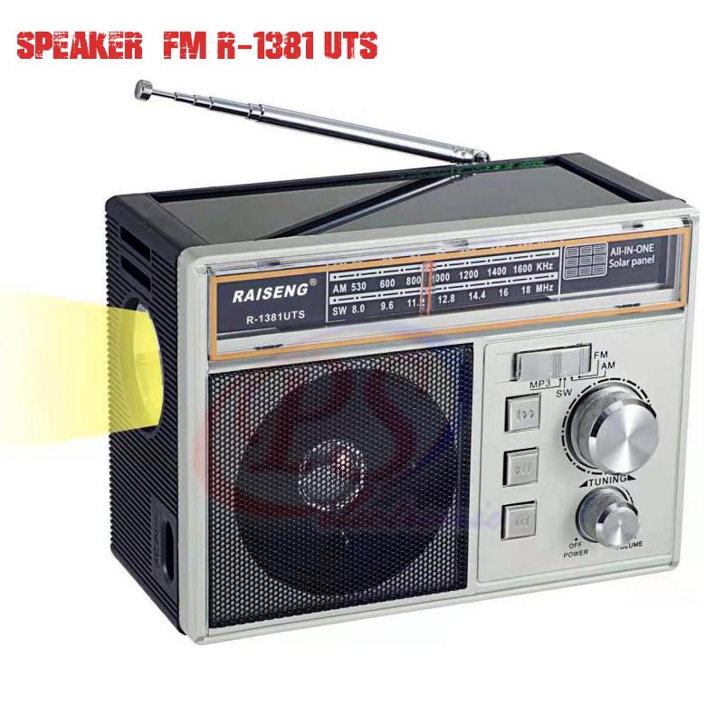 ลำโพงวิทยุ R-1381UTS โซล่าเซลล์