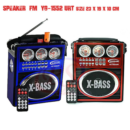 ลำโพงวิทยุ XB-1052 URT
