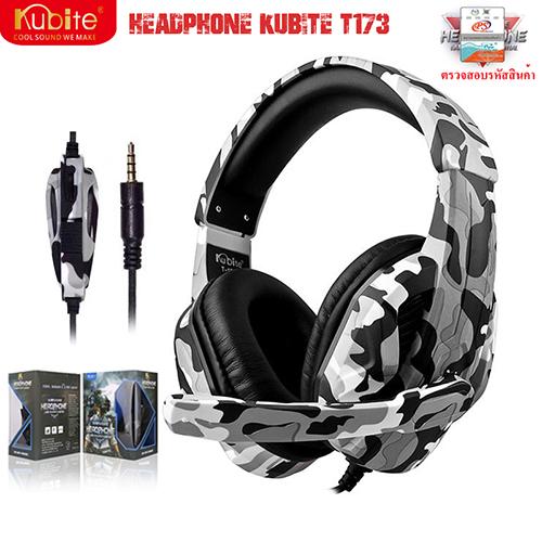 HEADPHONE หูฟัง T173